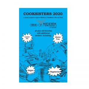 CookSisters 2020 Cookbook